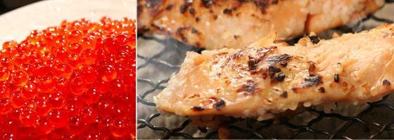 八雲町・平田鮮魚店 いくら醤油漬けと鮭の三五八漬け調理例
