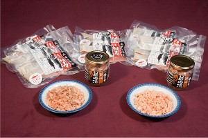 寿都町 吉野商店 寒風やぐら干し 鮭寿 情熱市場オリジナルセット